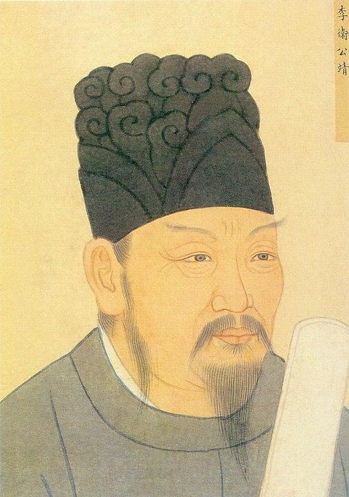 Cùng lập đại công, người lưu danh sử sách, người nhận cái kết tử hình - Lý Tĩnh