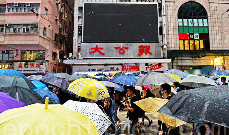 """""""Dự luật nhân quyền và dân chủ Hồng Kông"""" đã trực tiếp chỉ đích danh 2 tờ báo thân Cộng là """"Đại Công Báo"""" và """"Văn Hối Báo"""". (Ảnh: Epoch Times)"""