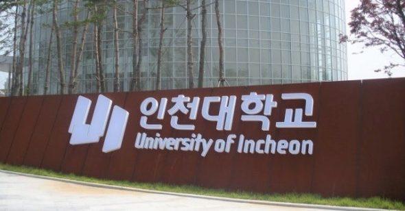 164 sinh viên Việt Nam đột nhiên 'biến mất' tại Hàn Quốc