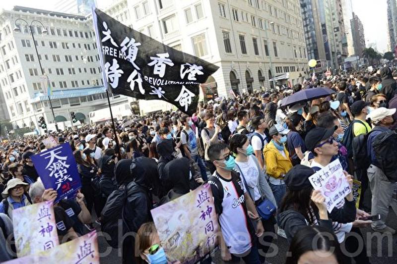 Chiều ngày 1/12, hàng trăm nghìn người dân Hồng Kông đã tham gia diễu hành tại Tiêm Sa Chủy