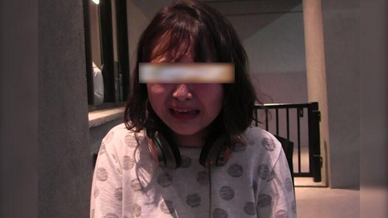 Nữ du học sinh tố cáo bị người thân của nguyên lão ĐCSTQ cầm súng cưỡng hiếp (ảnh 1)