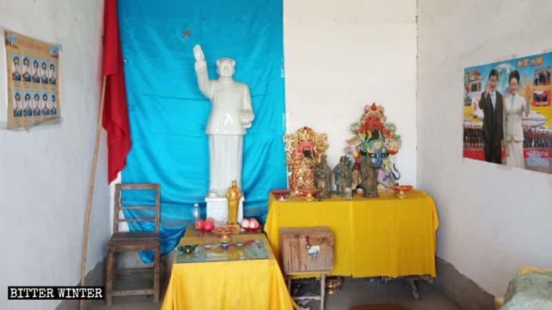 bức tượng Mao Trạch Đông đã được dựng lên trong chùa Tam Hoàng Cô tại Huyện Giáp, thành phố Bình Đỉnh Sơn, tỉnh Hà Nam