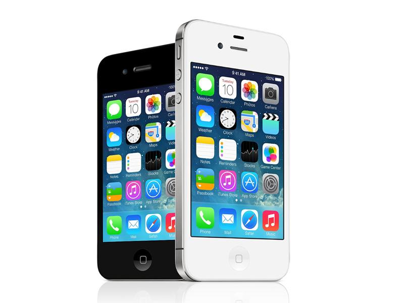Hành trình 12 năm phát triển của iPhone - iPhone 4S
