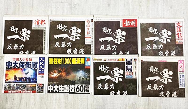 8 trang báo tại Hồng Kông, trong đó 6 trang đồng loạt đăng cùng một nội dung phản đối người biểu tình, ngoại trừ Apple Daily và Epoch Times đăng tải thông tin và hình ảnh về hoạt động biểu tình.
