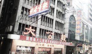 Kênh truyền thông thân Bắc Kinh đứng chót bảng xếp hạng tín nhiệm tại Hồng Kông