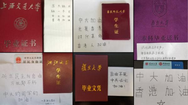 """Học sinh Trung Quốc bị tẩy não: """"Người Hồng Kông nếu ở Đại Lục thì đã bị xe tăng cán chết rồi!"""" (ảnh 3)"""