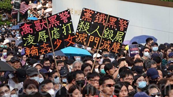 Hồng Kông lại phát hiện thi thể nữ khỏa thân, cảnh sát vẫn khẳng định không có gì khả nghi (ảnh 2)