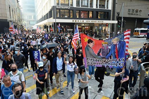 Bắc Kinh bất lực tìm cách trả đũa Hoa Kỳ can thiệp vào vấn đề Hồng Kông (ảnh 2)