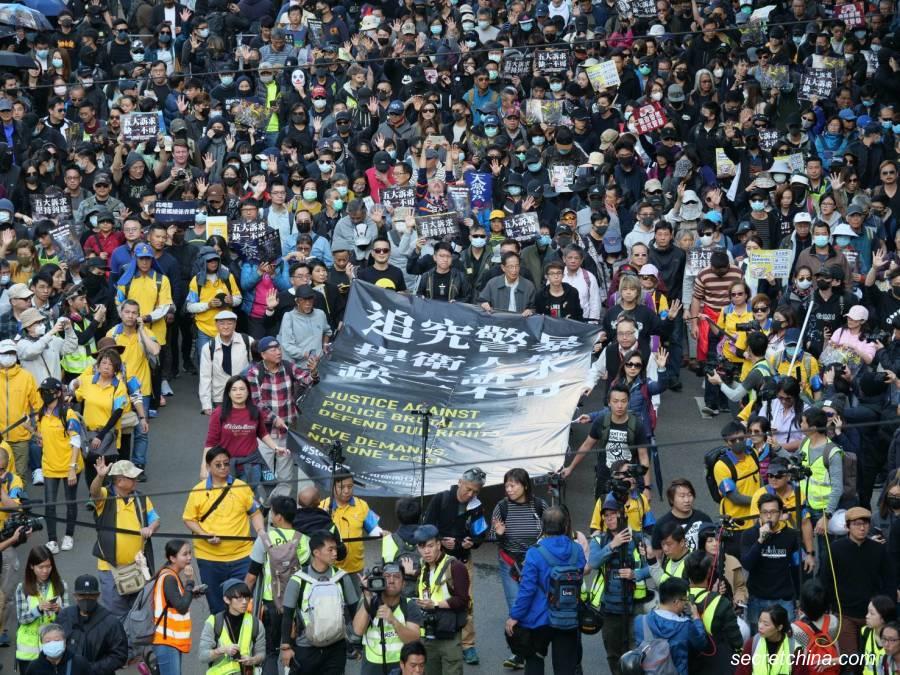 Hồng Kông đang ở giai đoạn chuyển giao của lịch sử (ảnh 1)