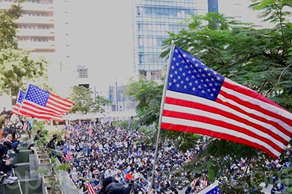 Chủ tịch Tập đoàn Sing Tao News Hồng Kông bị từ chối nhập cảnh vào Mỹ (ảnh 1)