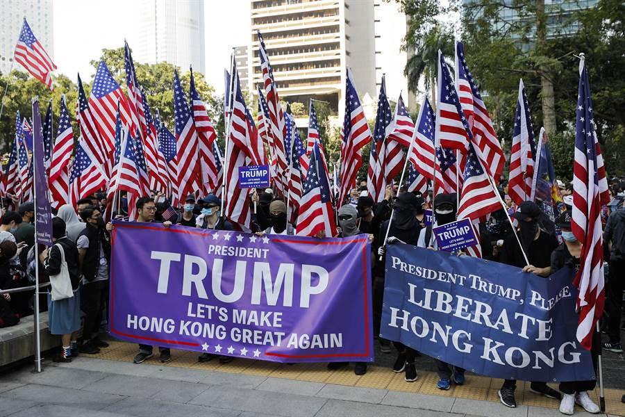 Truyền thông quốc tế: Sự thức tỉnh của người dân HK giáng một đòn mạnh vào chính quyền Bắc Kinh (ảnh 1)