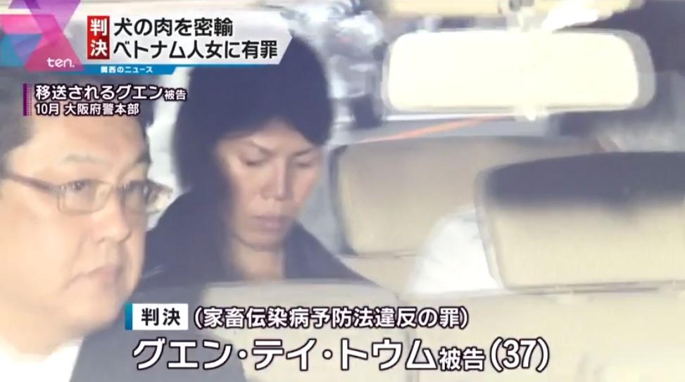 Mang 60 kg thịt chó vào Nhật, người phụ nữ Việt bị phạt tù