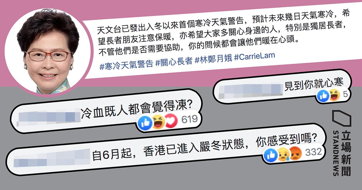 """Lâm Trịnh nhắc người dân giữ ấm nhưng lại bị chế giễu: """"Người máu lạnh cũng có thể thấy lạnh sao?"""" (ảnh 1)"""