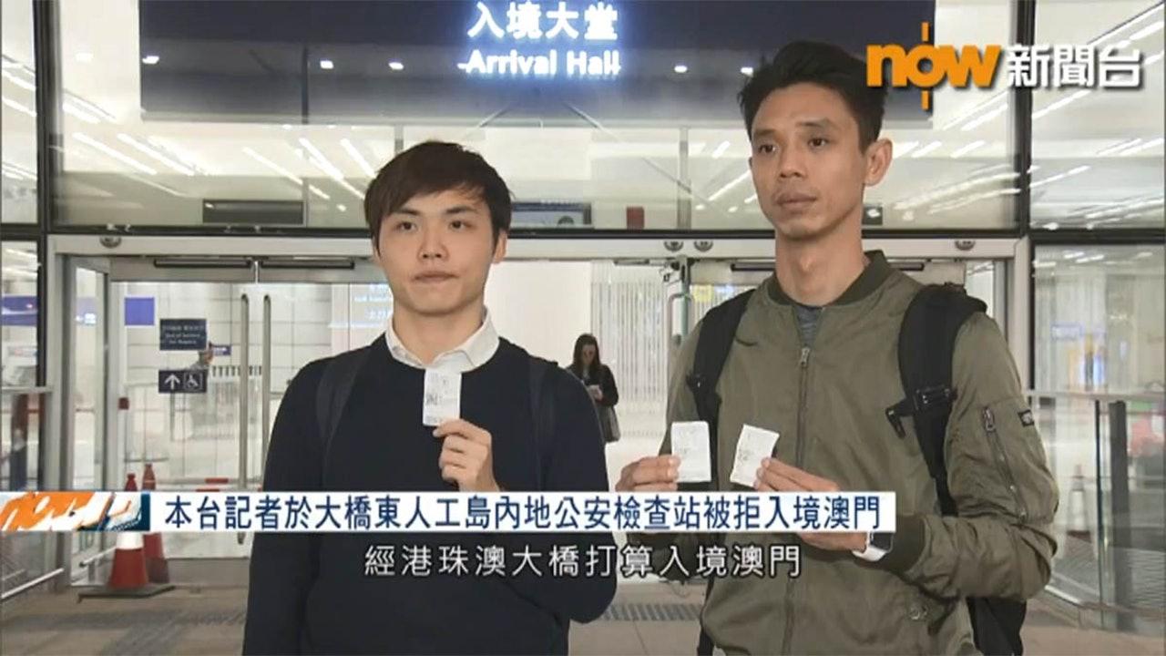 Phóng viên Ma Cao bị đe dọa, phóng viên Hồng Kông bị từ chối nhập cảnh vào Ma Cao (ảnh 2)