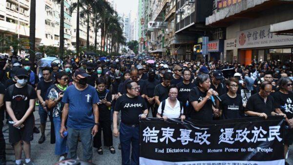 Truyền thông Anh tiết lộ: Sửa đổi luật dẫn độ ở Hồng Kông là do 'đại án số một Trung Nam Hải'? (ảnh 2)