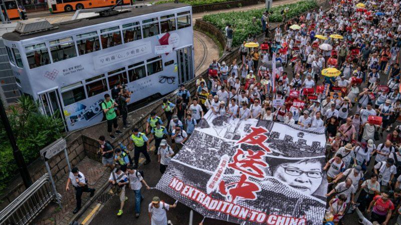 Truyền thông Anh tiết lộ: Sửa đổi luật dẫn độ ở Hồng Kông là do 'đại án số một Trung Nam Hải'? (ảnh 1)