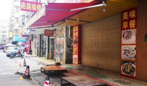 Samsung đóng cửa nhà máy, thành phố ở Trung Quốc vắng như 'thành phố ma'