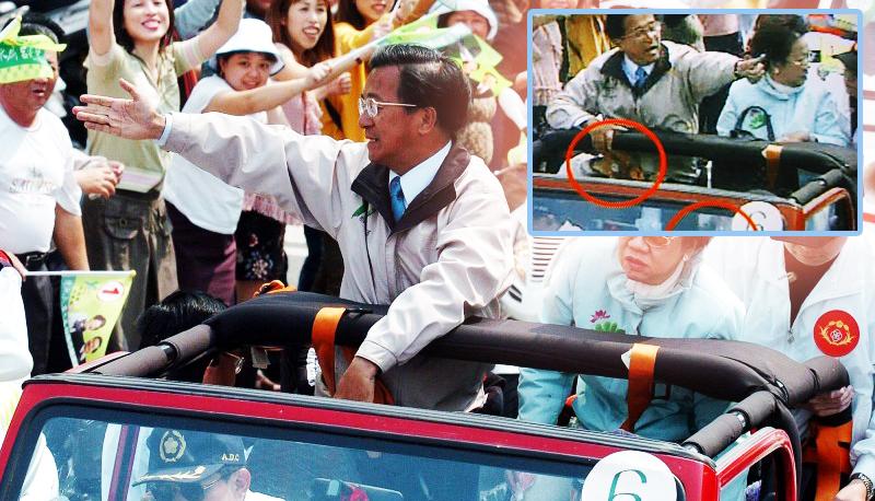 Ông Trần Thủy Biển, lãnh đạo đảng Dân Tiến (trái) và Phó Tổng thống Lã Tú Liên (Annette Lu), vận động tranh cử vào ngày 19/3/2004 - ngày trước cuộc bầu cử. Ông Thủy Biển đã trúng một viên đạn vào phần bụng.