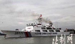 Việt Nam đang xác minh thông tin tàu hải cảnh Trung Quốc hiện diện tại thềm lục địa
