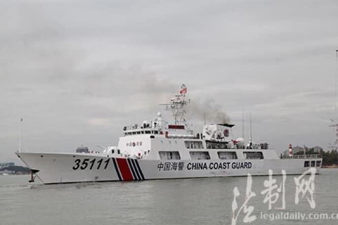Hải cảnh 35111 của Trung Quốc. (Ảnh qua legaldaily)