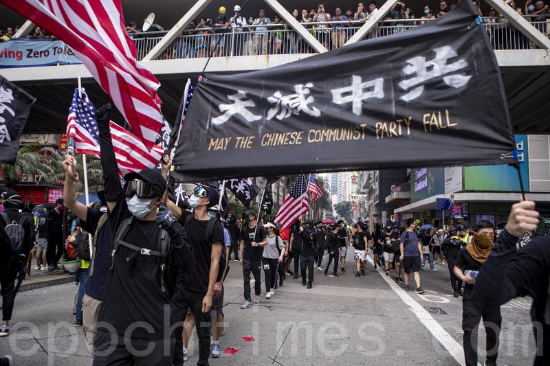 """Người Hồng Kông giơ cao khẩu hiệu """"Trời diệt ĐCSTQ"""" kháng nghị (ảnh 3)"""