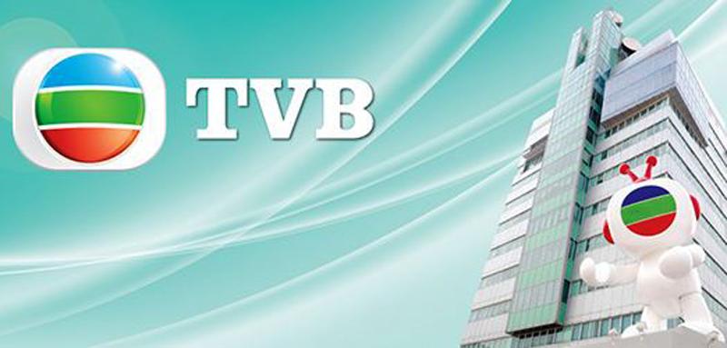 TVB được cho là sẽ sa thải gần 1.000 nhân viên vào thời điểm cuối năm.