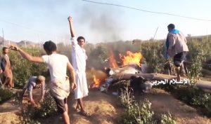 Máy bay không người lái của Trung Quốc bị bắn hạ ở Yemen