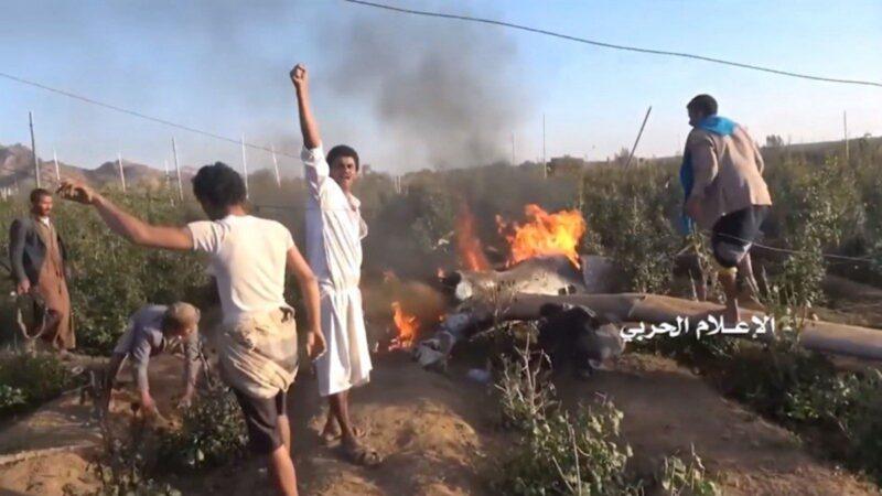 Máy bay không người lái của ĐCSTQ bị bắn hạ ở Yemen (ảnh 1)