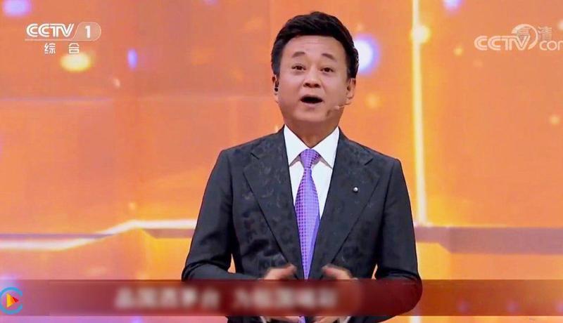 """Chu Quân từng là người dẫn chương trình của chương trình tọa đàm CCTV """"Nghệ thuật nhân sinh"""""""