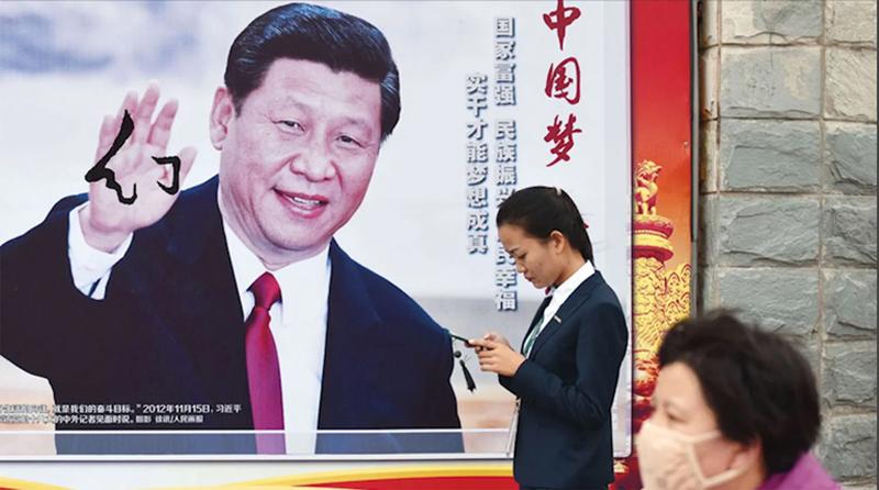 """""""Giấc mộng cường quốc"""" của Bắc Kinh trở thành """"dòng nước không nguồn"""", cái gọi là """"giấc mộng Trung Hoa"""" cũng chỉ là một ảo mộng."""