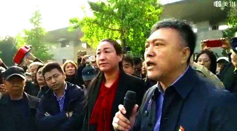 Bắc Kinh cắt điện cưỡng ép người dân di dời trong cái rét âm 12 độ C (ảnh 2)