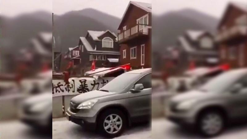 Bắc Kinh cắt điện cưỡng ép người dân di dời trong cái rét âm 12 độ C (ảnh 1)