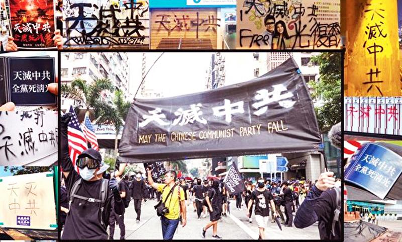 """Khắp các con phố tại Hồng Kông đều xuất hiện dòng chữ """"Trời diệt Trung Cộng""""."""