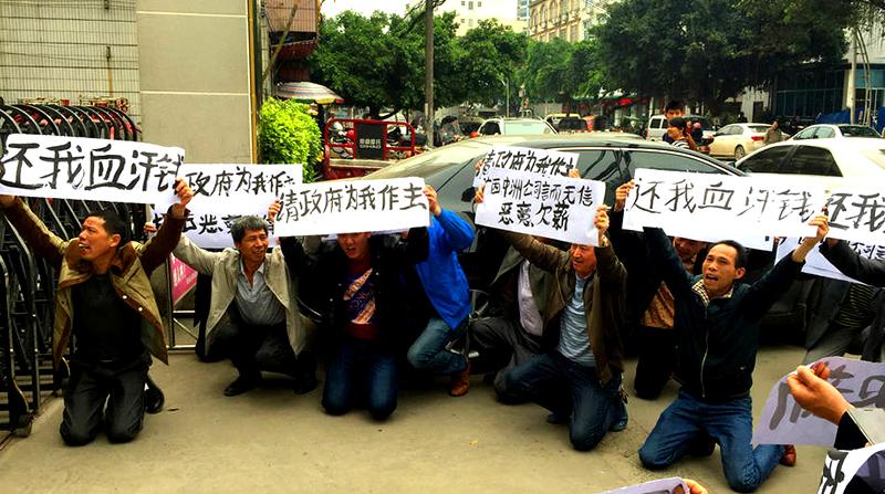 Cuối năm ở Trung Quốc: Lao động nhập cư bôn ba đòi lương, quan chức bận bịu hối lộ (ảnh 3)