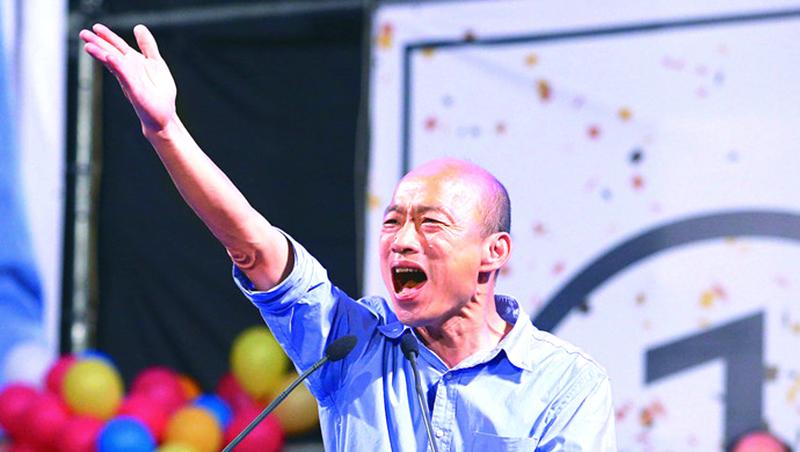 Bầu cử Đài Loan: ĐCSTQ ủng hộ ai thì người đó sẽ gặp xui xẻo (ảnh 1)