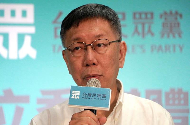 Bầu cử Đài Loan: ĐCSTQ ủng hộ ai thì người đó sẽ gặp xui xẻo (ảnh 2)