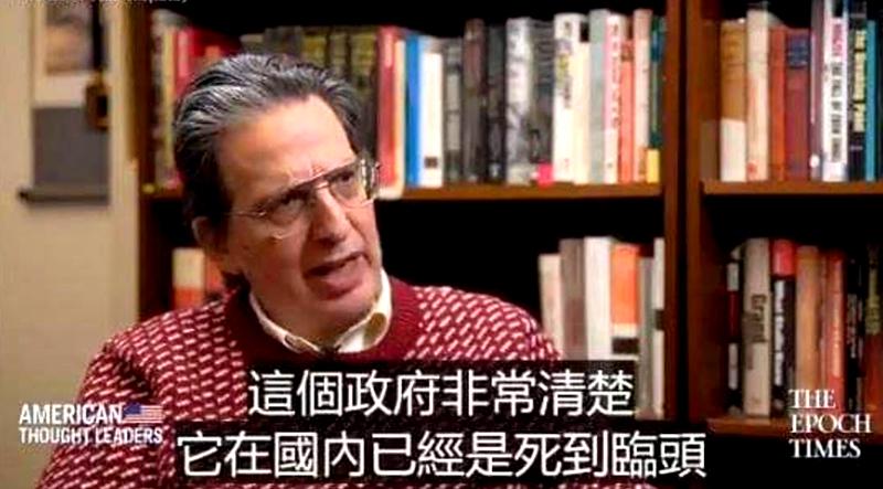 """Trung Nam Hải lan truyền tin Đảng diệt vong: """"Chúng tôi đã đến bước đường cùng"""" (ảnh 3)"""