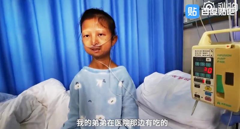 Ngô Hoa Yến là nữ sinh viên đại học tại Quý Châu (Trung Quốc), đã chết vì không có tiền chữa trị bệnh tật khi mới 24 tuổi.