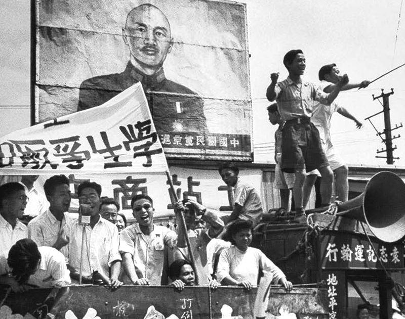 Tương lai và vận mệnh của Quốc Dân đảng sau thất bại ở cuộc bầu cử (ảnh 2)