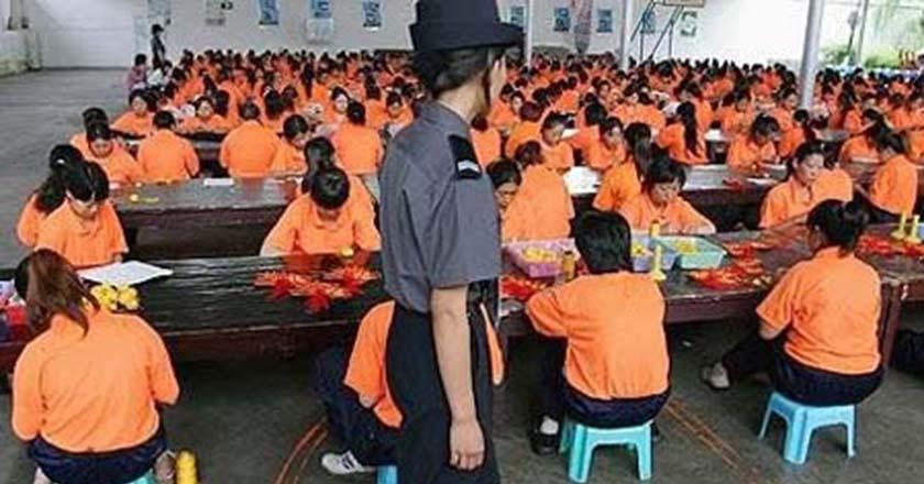 Một trại lao động cưỡng bức tại Trung Quốc