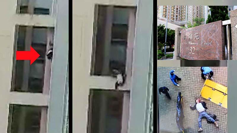 Một người đàn ông Hồng Kông nghi ngờ bị ném ra khỏi cửa sổ để tạo hiện trường vụ án tự tử (ảnh 1)