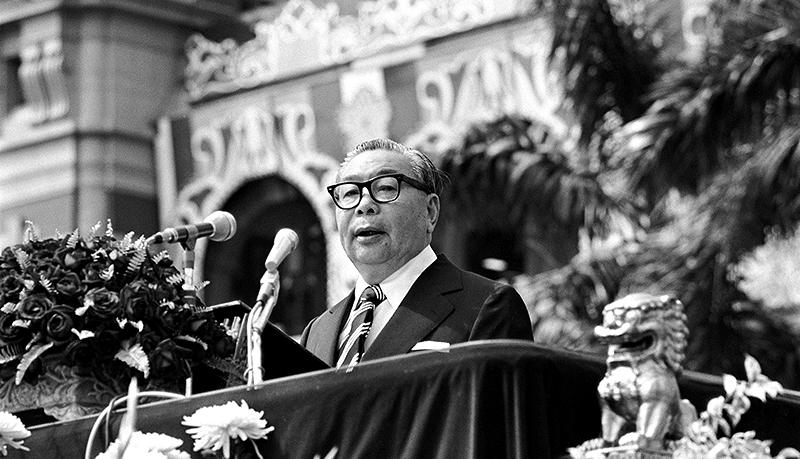 Báo cáo vượt thời đại của Tưởng Kinh Quốc về Đảng Cộng sản từ năm 1978 (ảnh 1)