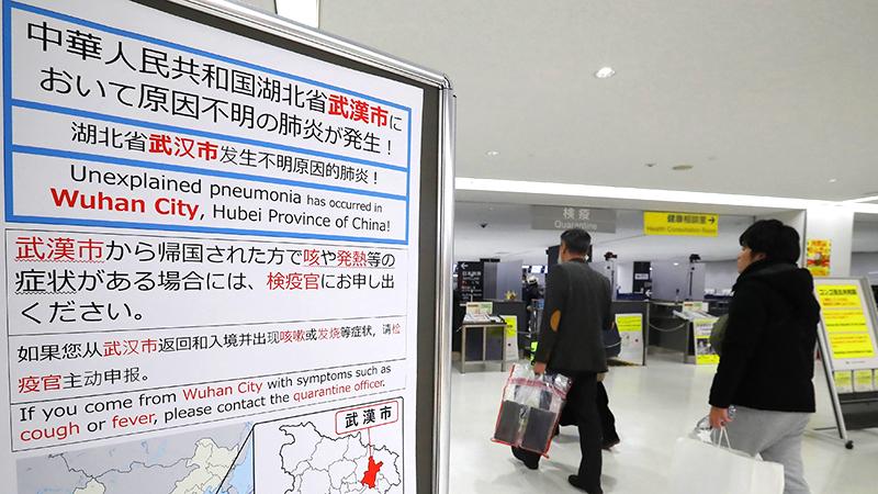 Lo ngại dịch bệnh Vũ Hán lây lan mạnh trong dịp năm mới, nhiều nước đã có các biện pháp khẩn cấp (ảnh 1)