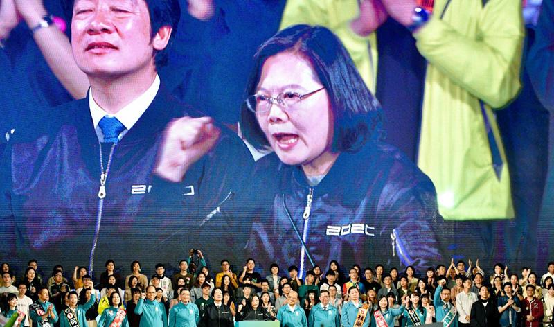 Bà Thái Anh Văn đã giành được 8,2 triệu phiếu trong cuộc bầu cử 11/1, mức cao kỷ lục trong lịch sử bầu cử ở vùng lãnh thổ này.