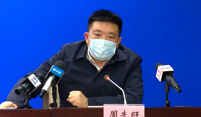 Chính quyền Vũ Hán 'công khai' đùn đẩy trách nhiệm cho Bắc Kinh? (ảnh 3)