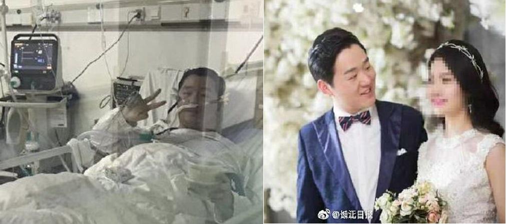 Bác sĩ Bành Ngân Hóa khi bị bệnh và ảnh chụp hình cưới.