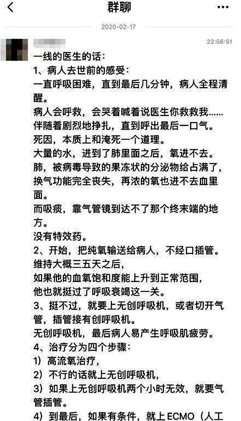 Bác sĩ mô tả về cảm giác kinh hoàng trước khi chết của bệnh nhân viêm phổi Vũ Hán (ảnh 2)