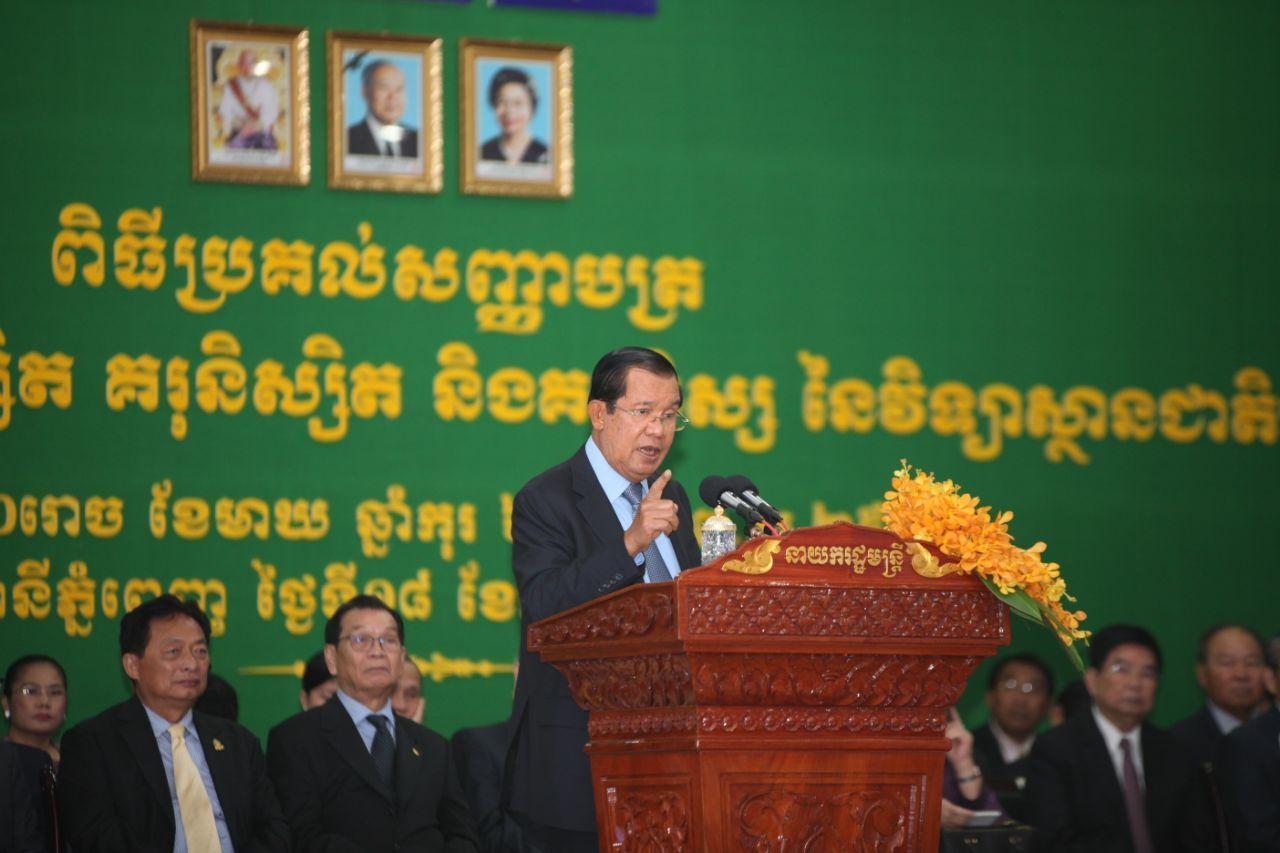 Bộ Y tế Campuchia bác tin Thủ tướng Hun Sen bị nhiễm virus corona - ảnh 3