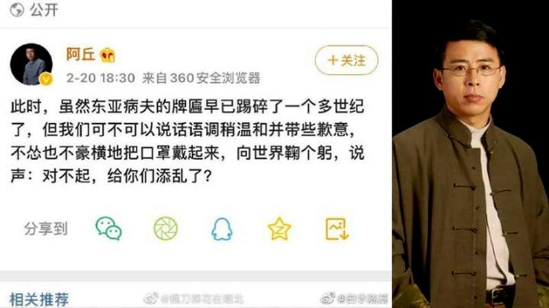 Người dẫn chương trình CCTV: ĐCSTQ phải xin lỗi vì làm nhiễu loạn thế giới (ảnh 1)