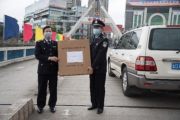 Chính phủ Việt Nam viện trợ 11 tỉ đồng giúp Trung Quốc chống dịch virus corona -ảnh 2